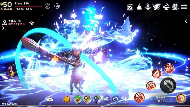 イカロスM screenshot 5