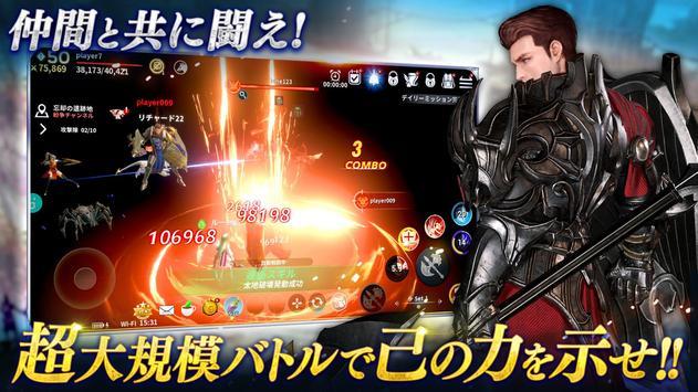イカロスM screenshot 9