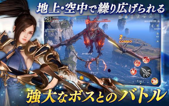 イカロスM screenshot 13