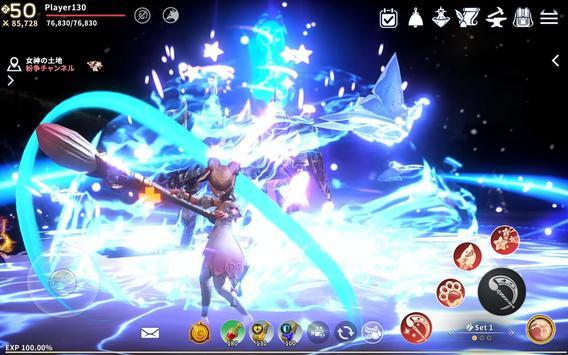 イカロスM screenshot 17