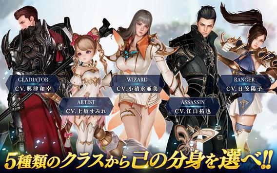 イカロスM screenshot 16
