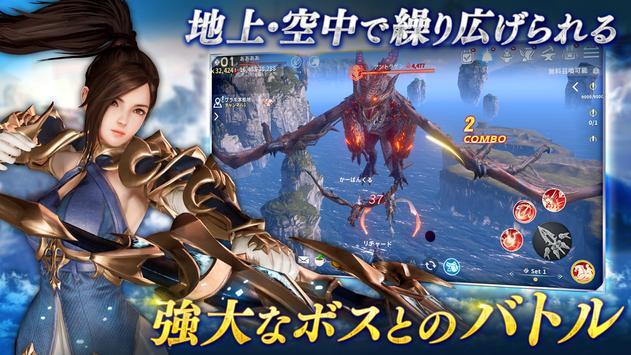 イカロスM screenshot 1