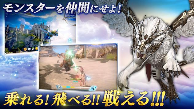 イカロスM screenshot 2