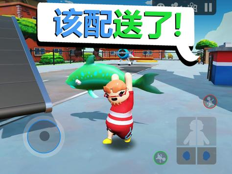 Totally Reliable Delivery Service 截图 20