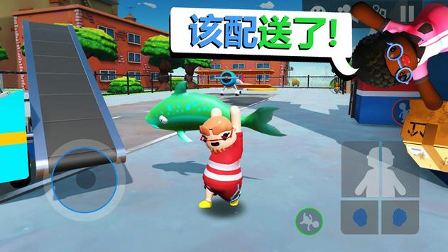 Totally Reliable Delivery Service 截图 4