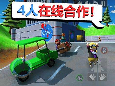 Totally Reliable Delivery Service 截图 8