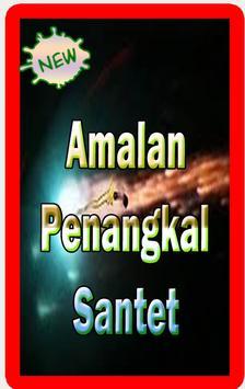 Doa Penangkal Santet Kiriman Orang poster