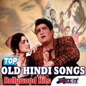 1000+ Old Hindi Songs icon