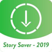 Status Saver - 2019 icon