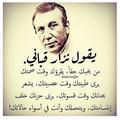 اقتباسات نزار قباني 2019 - كلام حب