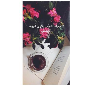اقتباسات سناب poster