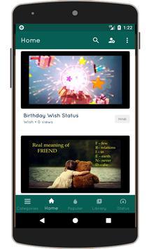 Whats Vid Status  30 second Video  Lyrical Video screenshot 2