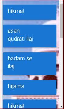 hikmat screenshot 2