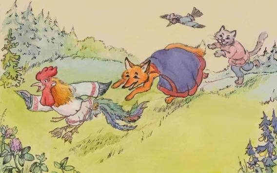 Tales and fairy tales audio books with pictures screenshot 15