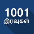 1001 Nights Stories in Tamil