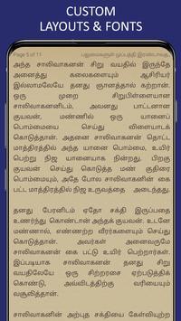 Vikramathithan Stories screenshot 12