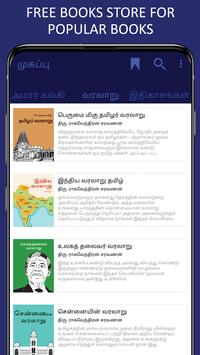 Vikramathithan Stories screenshot 7
