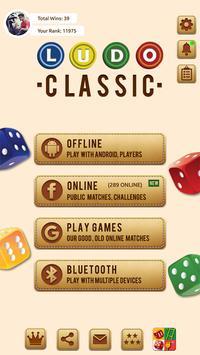 الكلاسيكية لودو لعبة تصوير الشاشة 5