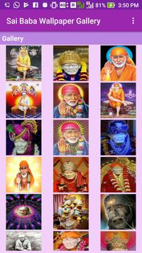 Sai Baba Wallpapers screenshot 1