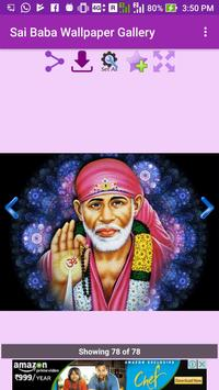Sai Baba Wallpapers screenshot 2