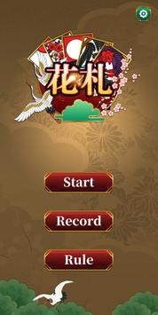Hanafuda Koi Koi screenshot 2