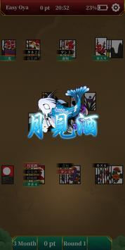 Hanafuda Koi Koi screenshot 4