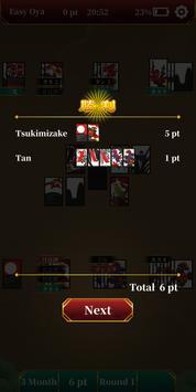 Hanafuda Koi Koi screenshot 5