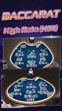 3D Slots Casino - 2019 New Slots,Baccarat,Fishing screenshot 1