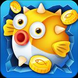 Fish Merger