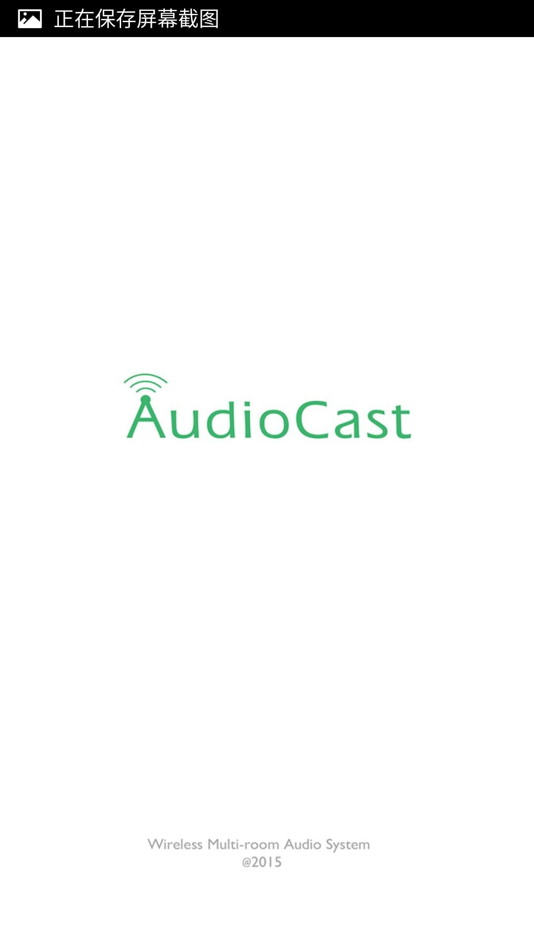 AudioCast for Android - APK Download