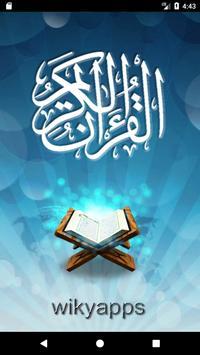 Quran Pak With Urdu Translation poster