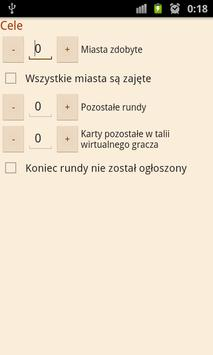 MK Score screenshot 3