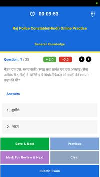 Wincompete - A competitive exam app screenshot 3