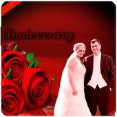 Anniversary GIF icon
