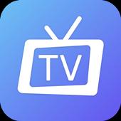 风云TV电视盒子版-海外高清华语电视风筝TV直播 иконка
