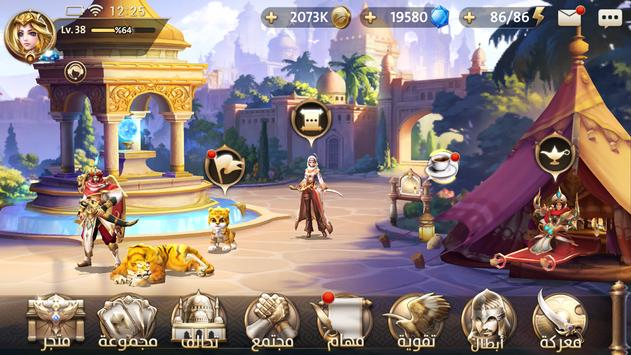 Rise of Heroes screenshot 7
