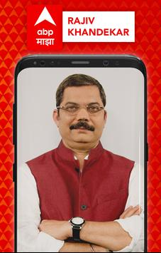 ABP Live TV News - Latest Breaking News Hindi App screenshot 3