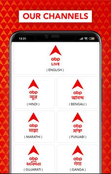 ABP Live TV News - Latest Breaking News Hindi App-poster