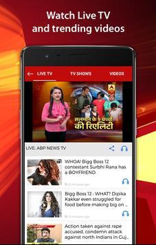 ABP News - Budget / World Cup Breaking News,LiveTV स्क्रीनशॉट 3