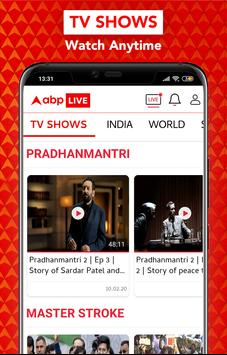 ABP Live TV News - Latest Breaking News Hindi App screenshot 7