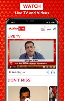 ABP Live TV News - Latest Breaking News Hindi App screenshot 6