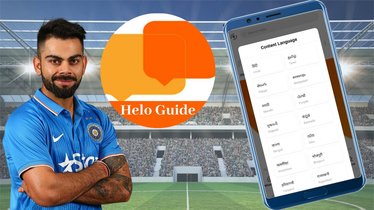 Helo App Discover Share Watch Videos Guide For Android Apk Download