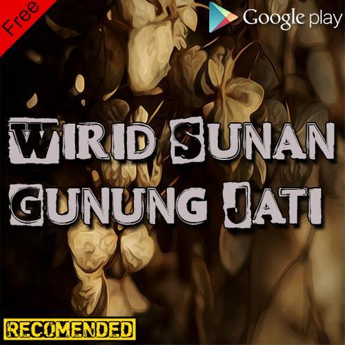 Wirid Sunan Gunung Jati Pour Android Telechargez L Apk