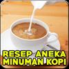 Resep Aneka Minuman Kopi 아이콘