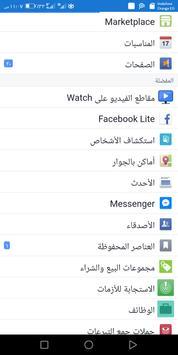 mini screenshot 1