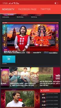 news36TV screenshot 7