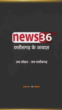 news36TV poster