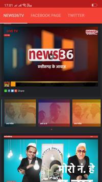 news36TV screenshot 2