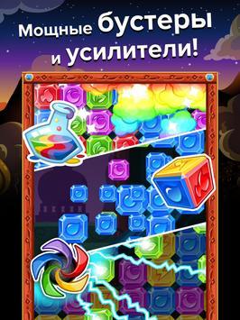 Diamond Dash скриншот 11