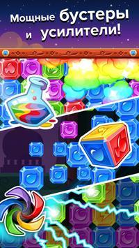 Diamond Dash скриншот 2